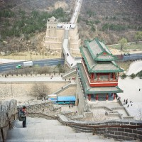 http://clairelisehavet.com/files/gimgs/th-18_Great_Wall_08.jpg